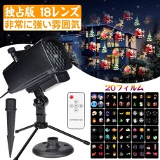 Tiakia Christmas Decoration Projector Lights  20 Pattern Projector Lights Waterproof Garden Spotlights Landscape Light for Christmas Halloween Party Birthday Wedding Holiday Landscape Decorationt